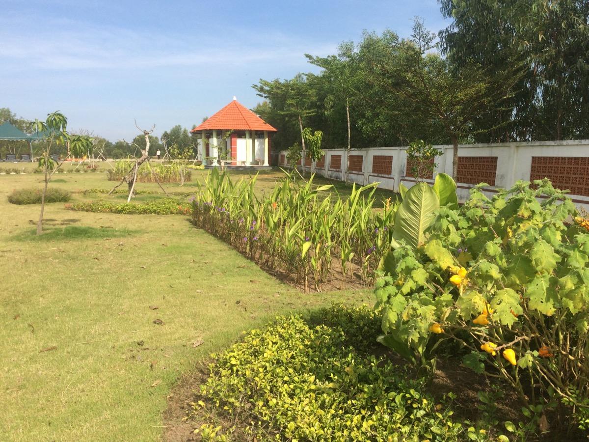 Vườn Nghệ Thuật